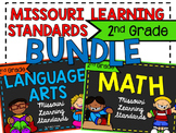 2nd Grade Missouri Learning Standards Bundle