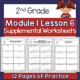 2nd Grade Module 1 Lesson 6 Supplemental Worksheets - Take