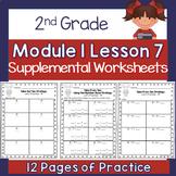 2nd Grade Module 1 Lesson 7 Supplemental Worksheets - Take