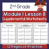 2nd Grade Module 1 Lesson 8 Supplemental Worksheets - Take