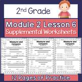 2nd Grade Module 2 Lesson 6 Supplemental Worksheet - Measu