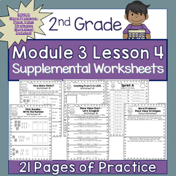2nd Grade Module 3 Lesson 4  Supplemental Worksheets - Counting to 1,000