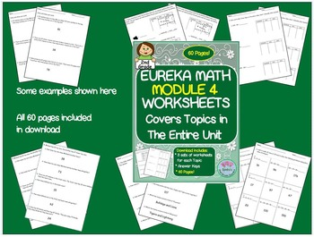 2nd Grade Module 4 Practice Worksheets for the Entire Unit!