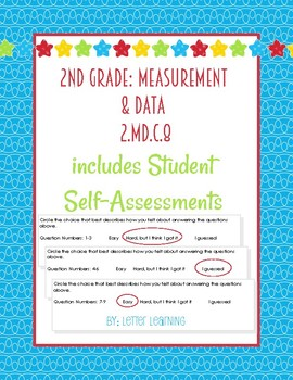 2nd Grade - Money Word Problems with Student Self-Assessment