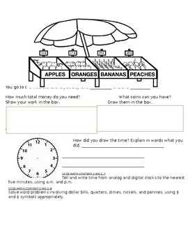 2nd Grade Money and Time Differentiated Worksheets