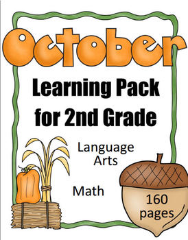 2nd Grade Monthly Learning Pack - October