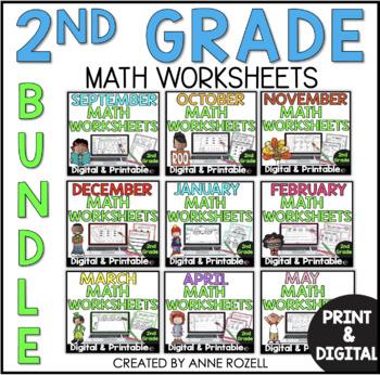 2nd Grade Monthly Math Bundle (year-long!)