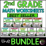 2nd Grade Monthly Math Bundle (year-long!)
