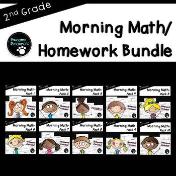 2nd Grade Morning Work (EDITABLE!)
