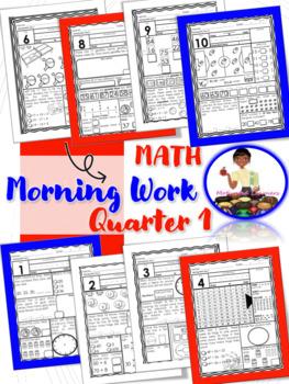2nd Grade Morning Math Freebie