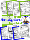 2nd Grade Morning Work Math 3rd qtr (January, February, March)