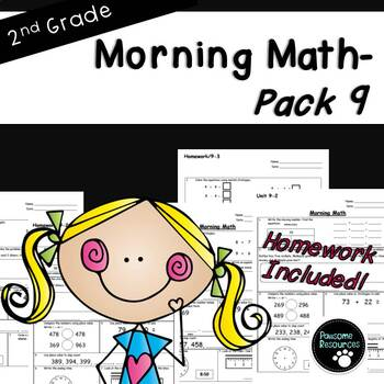 2nd Grade Morning Math-EDITABLE! (Unit 9)