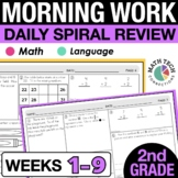 2nd Grade Morning Work - 1st 9 weeks | Distance Learning M