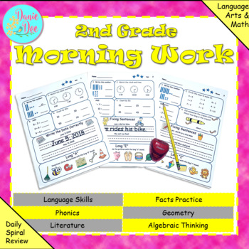 2nd Grade Morning Work / Homework / Bell Work (1st Quarter)