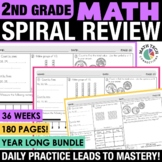 2nd Grade Morning Work Math Review or Homework Bundle