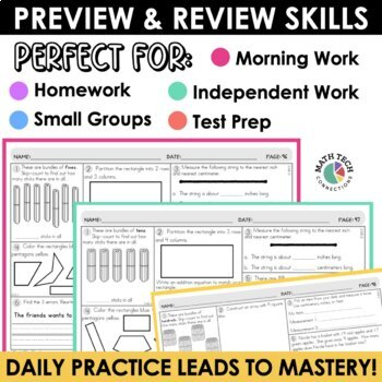 2nd Grade Morning Work | 2nd Grade Math Spiral Review or Homework Bundle