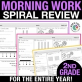 2nd Grade Morning Work | 2nd Grade Math Spiral Review or M