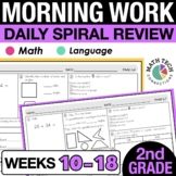2nd Grade Morning Work - 2nd 9 weeks | Distance Learning Packet
