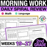 2nd Grade Morning Work - 3rd 9 weeks
