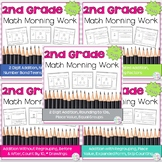2nd Grade Morning Work - 5 Month Bundle