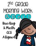 2nd Grade Morning Work - April