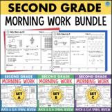 2nd Grade Morning Work BUNDLE Daily Math & ELA Spiral Review