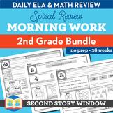 2nd Grade Morning Work • Second Math & ELA Spiral Review +