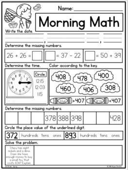 2nd Grade Morning Work Bundle