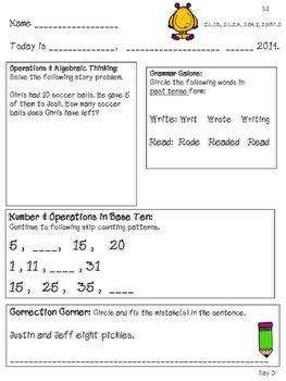 2nd Grade Morning Work Bundle FULL YEAR Aug-June ELA & Math Common Core Aligned