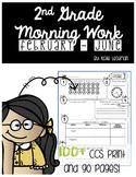 2nd Grade Morning Work Bundle - February to June