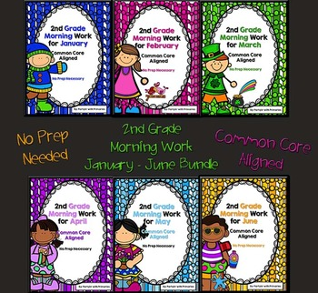2nd Grade Morning Work Bundle for January-June Common Core Aligned