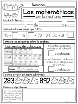 2nd Grade Morning Work Bundle in Spanish
