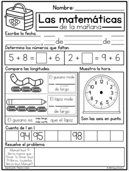 2nd Grade Morning Work Bundle in Spanish