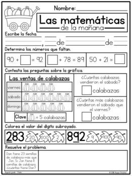 2nd Grade Morning Work Bundle in Spanish / Trabajo de la mañana