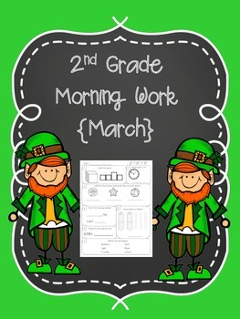 2nd Grade Morning Work - FREEBIE