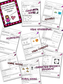 2nd Grade Morning Work February & Valentine's Day Activities Bundle