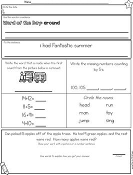 2nd Grade Morning Work - First Quarter
