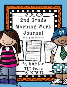 2nd Grade Morning Work Journal Full Year Set [40 weeks!]