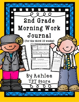 2nd Grade Morning Work Journal Set 3 [third 10 weeks]