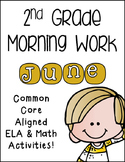 2nd Grade Morning Work - June