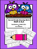 2nd Grade Morning Work Math & ELA Daily Review
