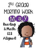 2nd Grade Morning Work - May