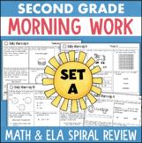 2nd Grade Morning Work Packets SET 1 Daily ELA & Math Spiral Review
