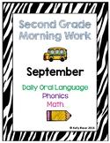 2nd Grade Morning Work *September*