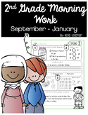 2nd Grade Morning Work {September-January}