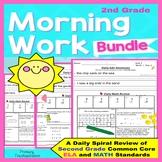 2nd Grade Morning Work Spiral Review Bundle   Print or Dig