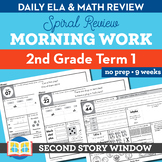 2nd Grade Morning Work Term 1 • Spiral Review Distance Learning Packet + Digital