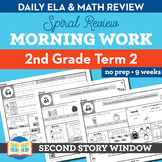 2nd Grade Morning Work Term 2 • Spiral Review Distance Lea