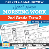 2nd Grade Morning Work Term 3 • Spiral Review Distance Lea