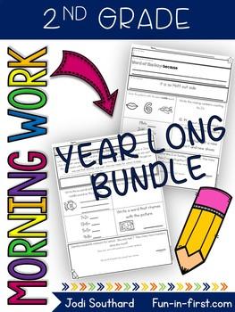 2nd Grade Morning Work - Year Long Bundle
